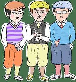 工務店の若い衆